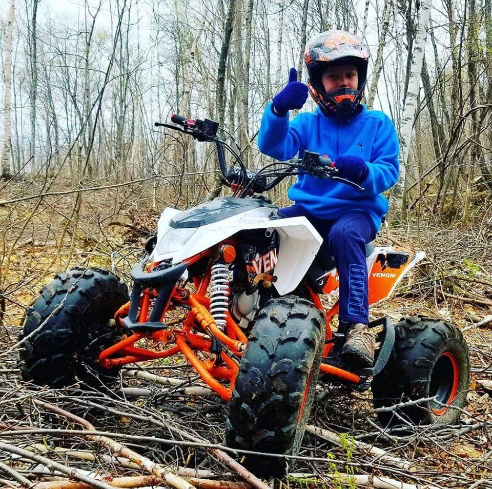Venom Madix 125 cc à essence